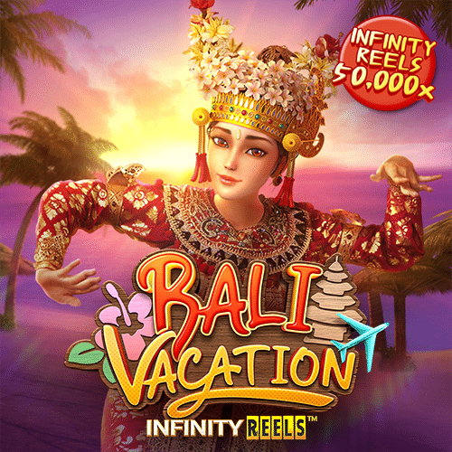 gamebali-vacation