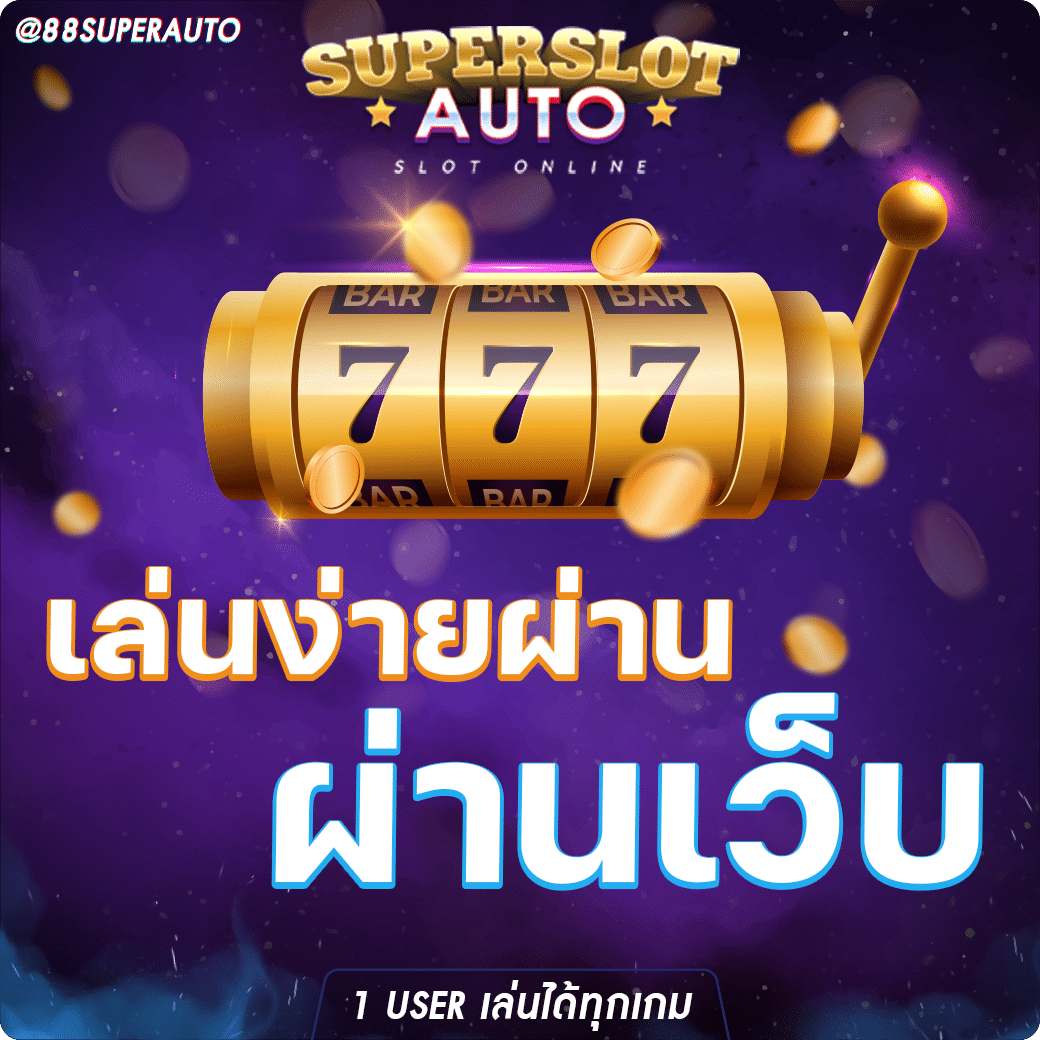 SuperslotAutobanner