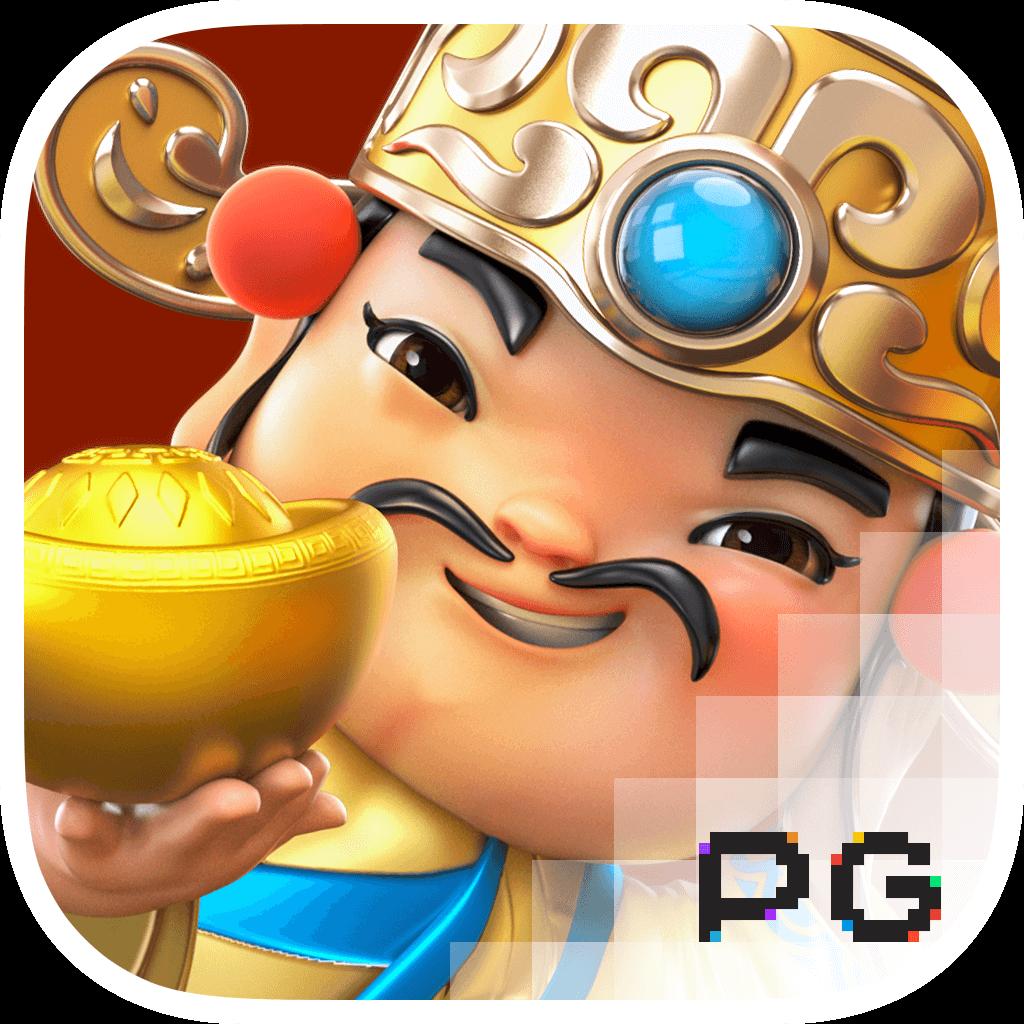 FortuneGods_iOS