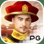 EmperorsFavour_Icon