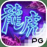 icon dragon-tiger-luck