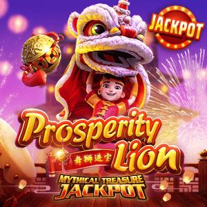 ทดลองเล่น Prosperity Lion