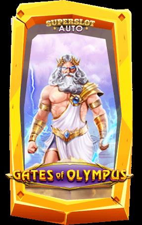 สล็อต Gates of Olympus