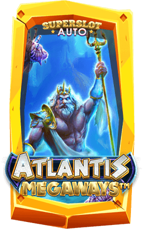 สล็อต Atlantis Megaways