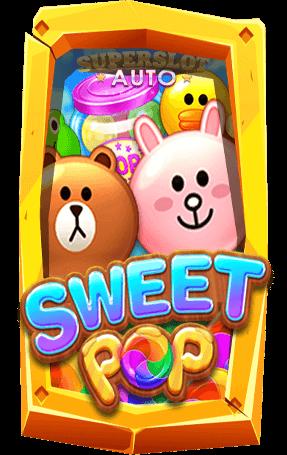 สล็อต Sweet POP