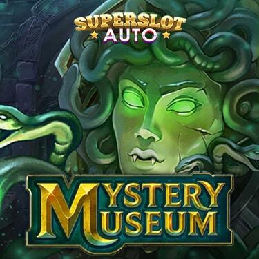 สล็อต Mystery Museum