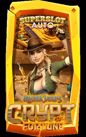จัดอันดับเกมสล็อตน่าเล่นแห่งปี 2021 Raider Jane's Crypt of Fortune