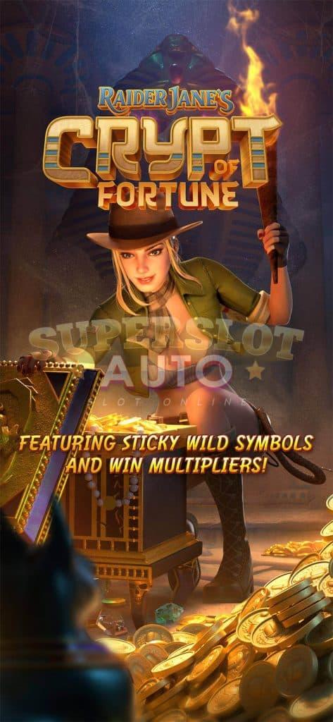 สล็อต Crypt of Fortune