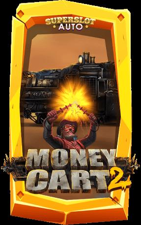 สล็อต Money Cart2