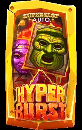 สล็อต Hyper Burst
