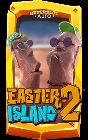 สล็อต Easter Island 2