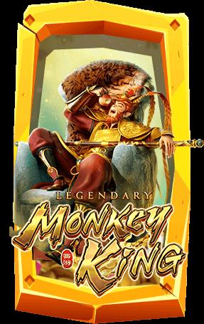 สล็อต Legendary Monkey